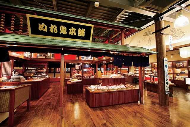 K081025-せんべい王国-別館店